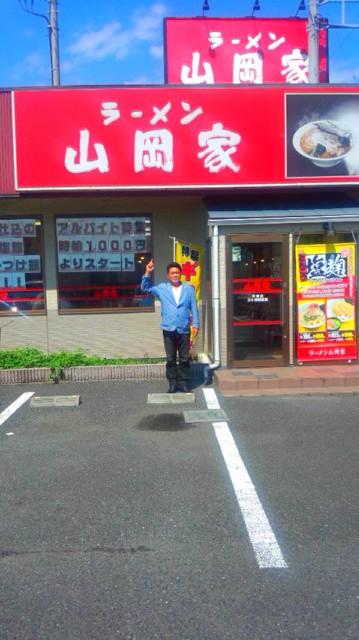 今、神奈川県にいます…