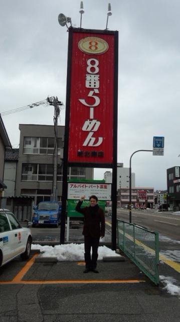 石川・富山と回って来ます…